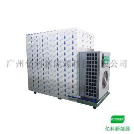 供应KC_72RD高温热泵烘干机_工业烘干机_农产品烘干机_粮食烘干机 新型节能高温热泵烘干机