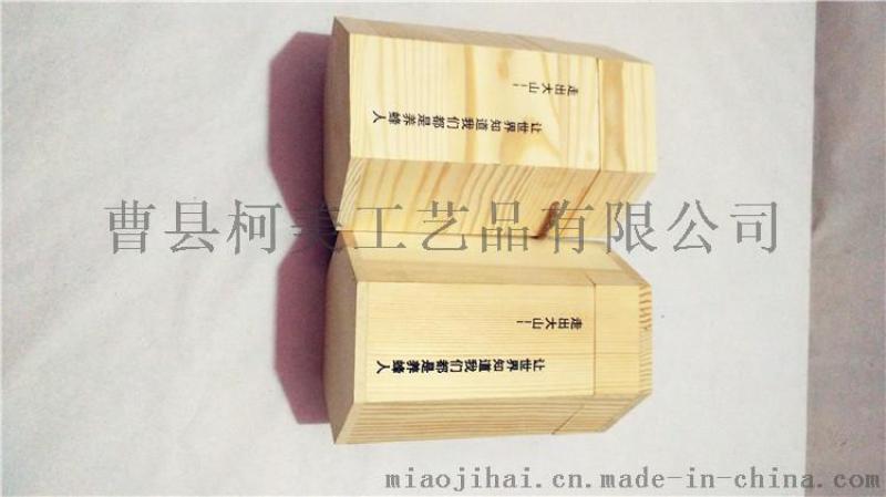 实木蜂蜜盒包装礼盒