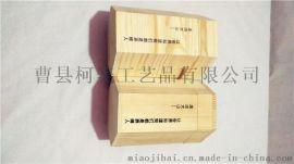 實木蜂蜜盒包裝禮盒