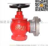 厂家直销50#消防普通栓
