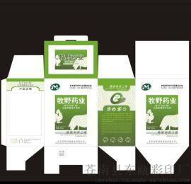 包装盒 白卡纸包装盒 药品包装盒子