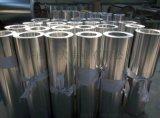 辽宁营口铝卷铝板、合金铝卷铝板