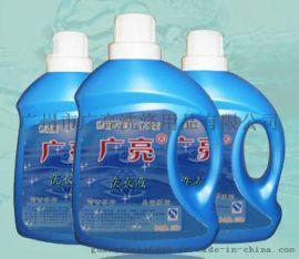 厂家直销广亮牌洗衣液2Kg