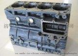 现货供应挖掘机液压配件缸体小松200-6/7