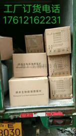 上海加工化妆品厂家
