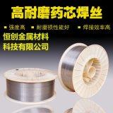 四川yd618耐磨焊丝 高铬合金堆焊焊丝