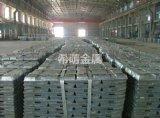 供应锌锭 0#锌锭0号锌锭 压铸专用锌锭 紫金锌锭