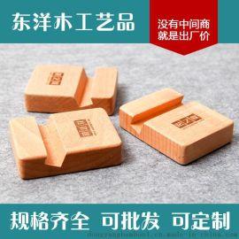 東洋木工藝 實木木質配件 木質手機底座