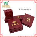 可定制老凤祥高档品牌首饰盒戒指盒项链盒手镯盒全套纸盒