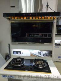 国标品质厨卫加盟代理新款智能厨房电器厂家低门槛招商