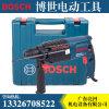 博世Bosch混凝土電錘衝擊鑽GBH 2-22
