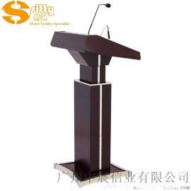 专业生产SITTY斯迪95.9033升降演讲台