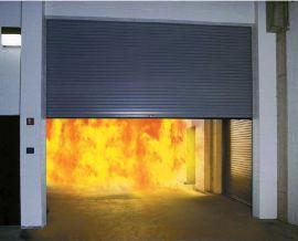 防火卷帘 防火卷帘门 钢质防火卷帘