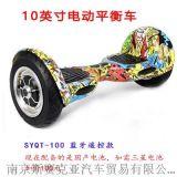 电动平衡车(SYQT-100)