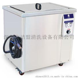 厂家超声波清洗机 工业 洁盟JP-120ST 38升 汽车发动机塑胶五金零件清洗设备