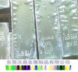 现货供应锡锭 99.95锡锭 1号锡锭 金属锡锭 高纯锡锭