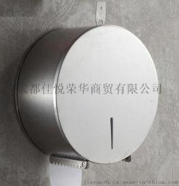 大卷紙巾架 304不鏽鋼佳悅鑫 廁所卷紙器