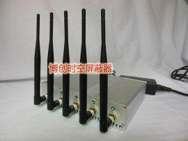手機信號遮罩器五路輸出廠家批發價格出貨