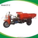 厂家直销柴油7速悬浮大马力液压矿用工程三轮车 液压方向农用车