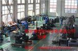 螺杆式冷水机—首选南京博盛制冷