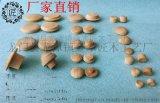 大量供应 木塞 木盖 孔塞 孔盖 楼梯木盖 螺丝孔塞 可订做 一手厂