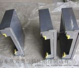 山东庆云奥兰机床附件有限公司生产机床防护拉板