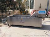 YQX650A气泡式蔬菜清洗机 紫外线杀菌清洗机