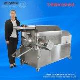 定制不锈钢炒货机_炒货机加温控、订时、调速