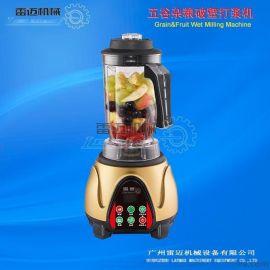 五谷雜糧破壁料理機,果蔬料理機