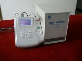 正向科技zx-v8醫院漏費管理系統漏費控制系統防漏費系統