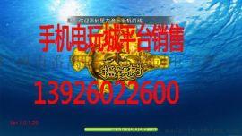 丹東移動電玩城 手機電玩城 網上電玩城 手機棋牌遊戲 手遊平臺 水滸傳遊戲 溫創電子