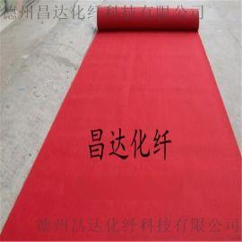 山東廠家 平面地毯 展會地毯 顏色齊全