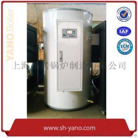 防爆电热水器