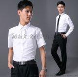 【裳菲妮】夏季新款男式衬衫 通勤职业套装衬衫 面试工作服批发
