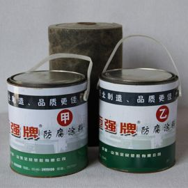 邁強牌404環氧煤瀝青管道防腐冷纏帶。
