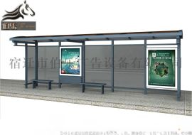 供应上海候车亭、公交候车亭、候车亭广告灯箱、候车亭制作、候车亭厂家、候车亭设计