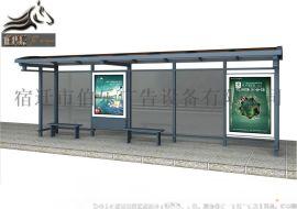供應上海候車亭、公交候車亭、候車亭廣告燈箱、候車亭制作、候車亭廠家、候車亭設計