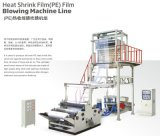 FB-C-800热收缩膜吹膜机组