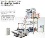FB-C-800熱收縮膜吹膜機組