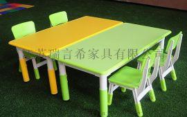 幼儿园儿童课桌椅厂家热销 儿童6人可升降调节课桌餐桌