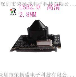 高清720P專用安卓相容版攝像頭模組廠家直銷