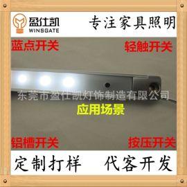輕觸感應櫥櫃燈條藍點觸碰開關燈家私線條燈