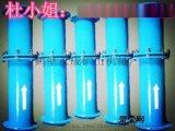 永成矿山FKL型孔板流量计价格表专业生产厂家