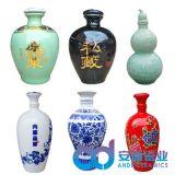 青花瓷酒瓶,景德镇陶瓷酒瓶,陶瓷酒瓶生产厂家