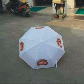 礼品伞定做精品三折伞定制可上门免费设计和打样价格面谈