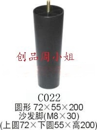 武汉供应90度耐高温沙发脚 沙发调节脚 高品质低价格