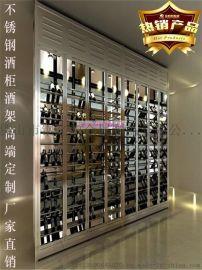 不锈钢恒温酒柜高端定制,长沙不锈钢红酒架定制厂家