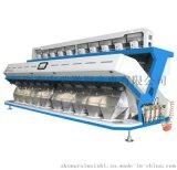 中瑞微視智慧彩色CCD十通道大米色選機