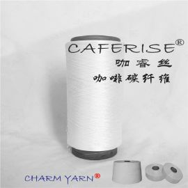 咖睿絲、咖啡碳絲、咖啡紗線、咖啡碳內衣、FK
