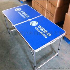 分体折叠桌一桌四椅子120*60*70CM